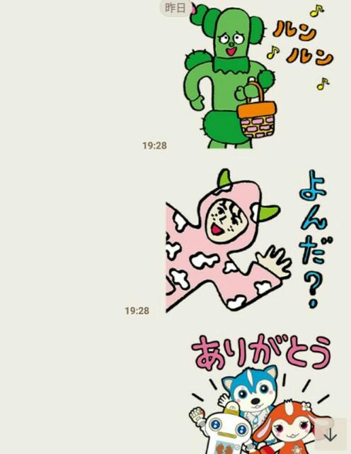 f:id:tukishiba_turedure:20190411094805j:image