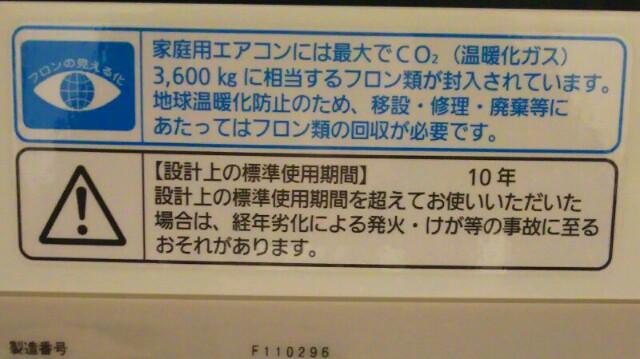 f:id:tukishiba_turedure:20190507220635j:image
