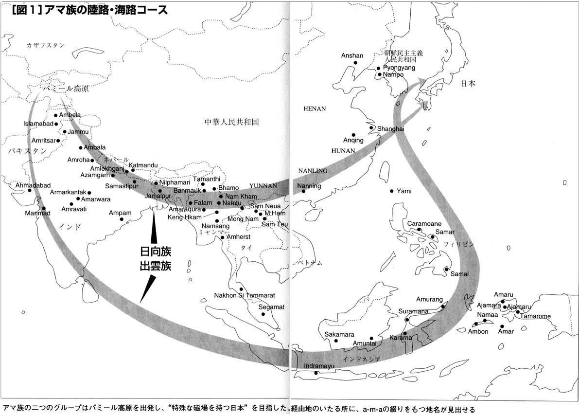 https://cdn-ak.f.st-hatena.com/images/fotolife/t/tukishiro_art_lab/20190705/20190705200716.jpg