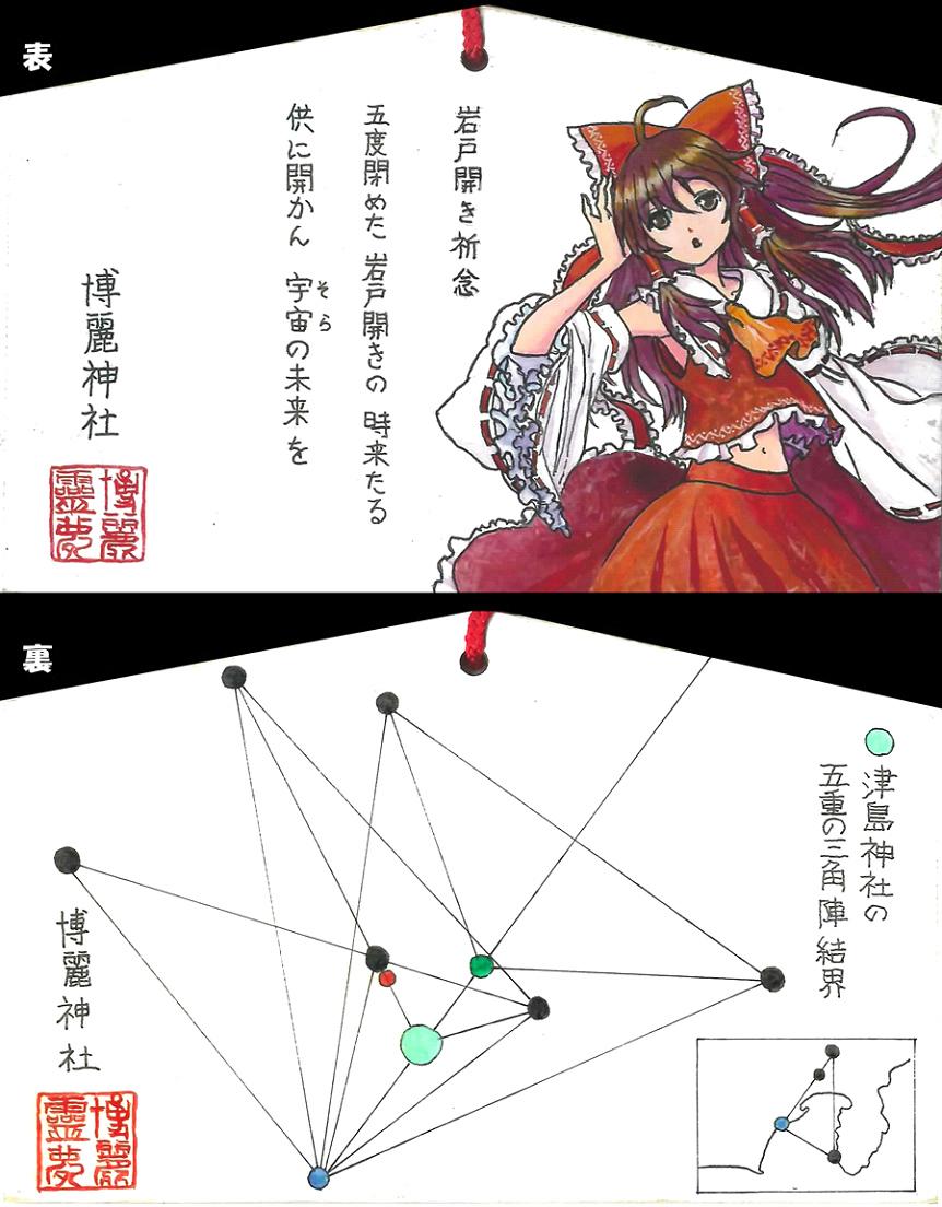 f:id:tukishiro_art_lab:20190707155843j:plain