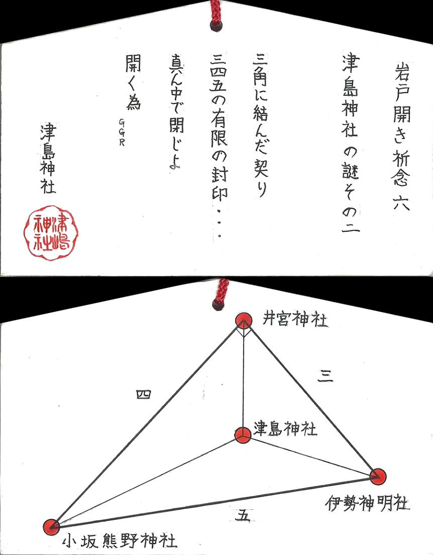 f:id:tukishiro_art_lab:20190708001800j:plain