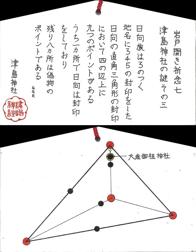 f:id:tukishiro_art_lab:20190708003709j:plain