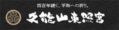 f:id:tukishiro_art_lab:20190708101145j:plain