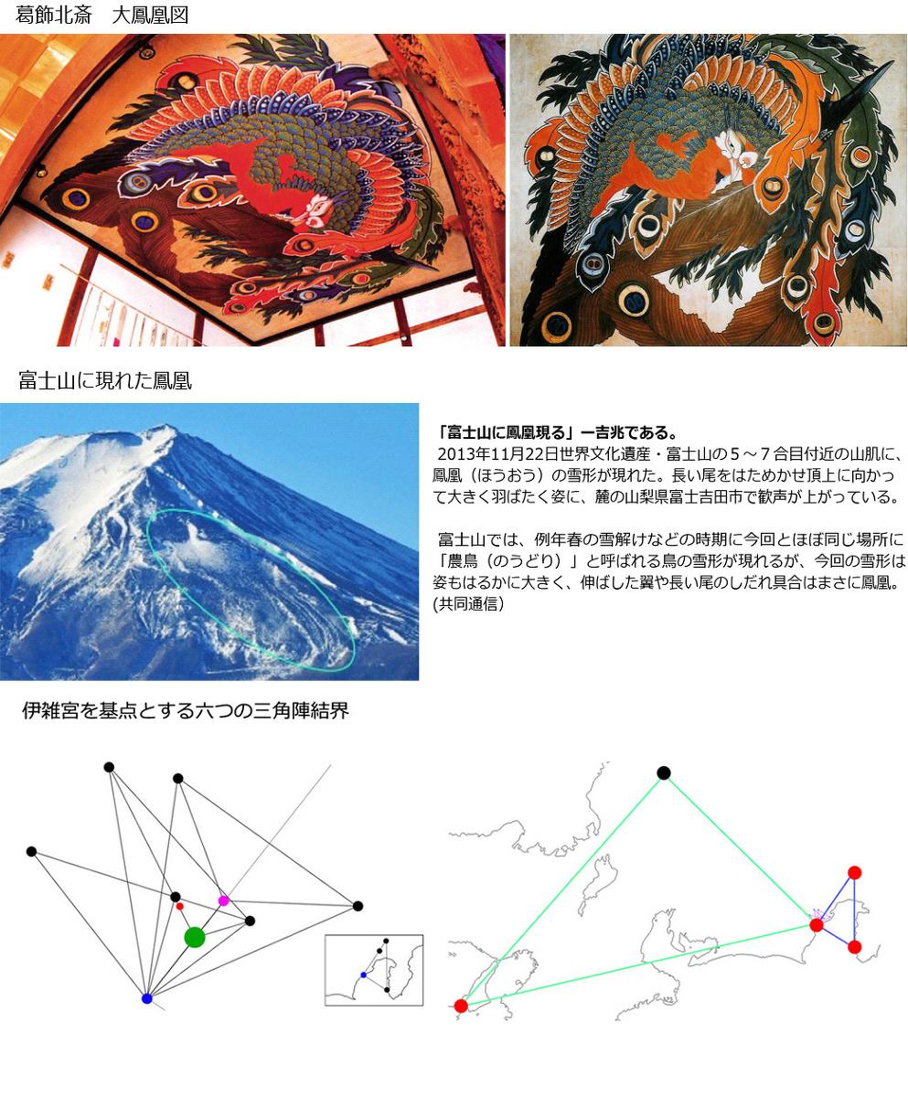 f:id:tukishiro_art_lab:20190708154009j:plain