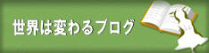 f:id:tukishiro_art_lab:20190712110736j:plain