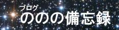 f:id:tukishiro_art_lab:20190714083921j:plain