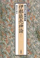 f:id:tukishiro_art_lab:20190715080003j:plain