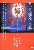 f:id:tukishiro_art_lab:20190717035235j:plain