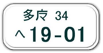 f:id:tukishiro_art_lab:20190802111328j:plain