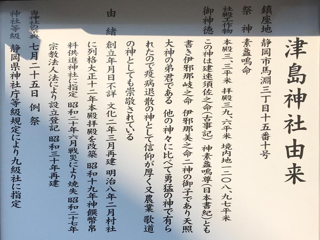 f:id:tukishiro_art_lab:20200324094720j:plain