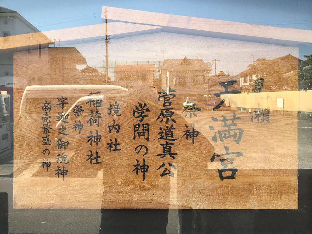 f:id:tukishiro_art_lab:20200325180510j:plain