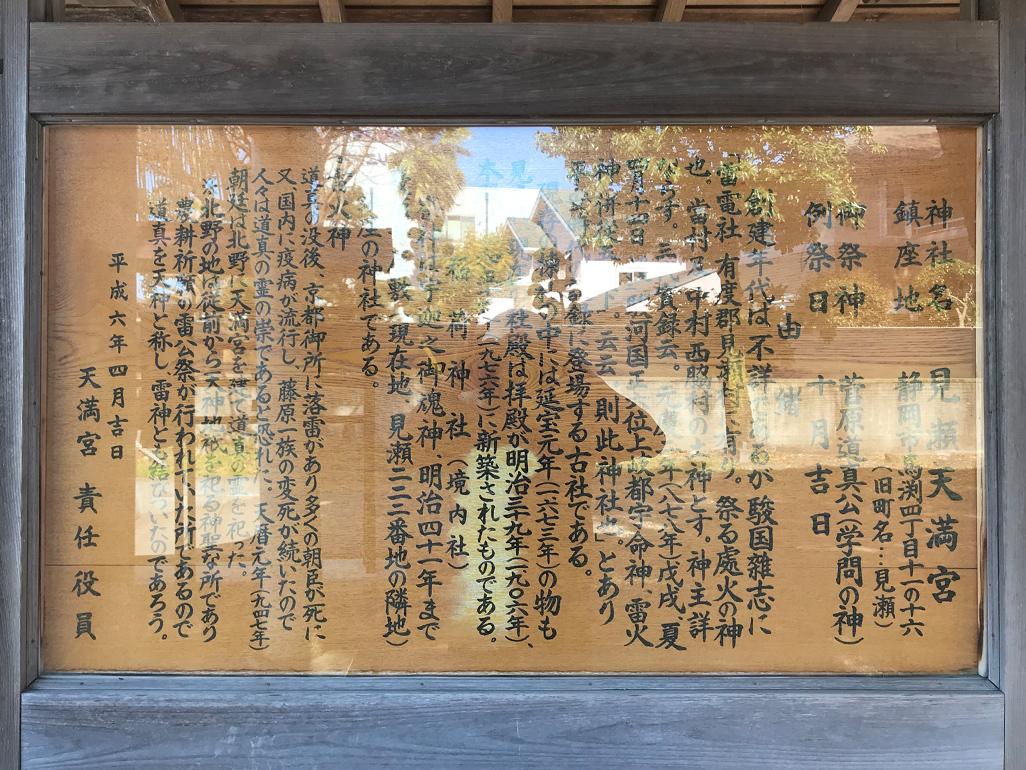 f:id:tukishiro_art_lab:20200325180523j:plain