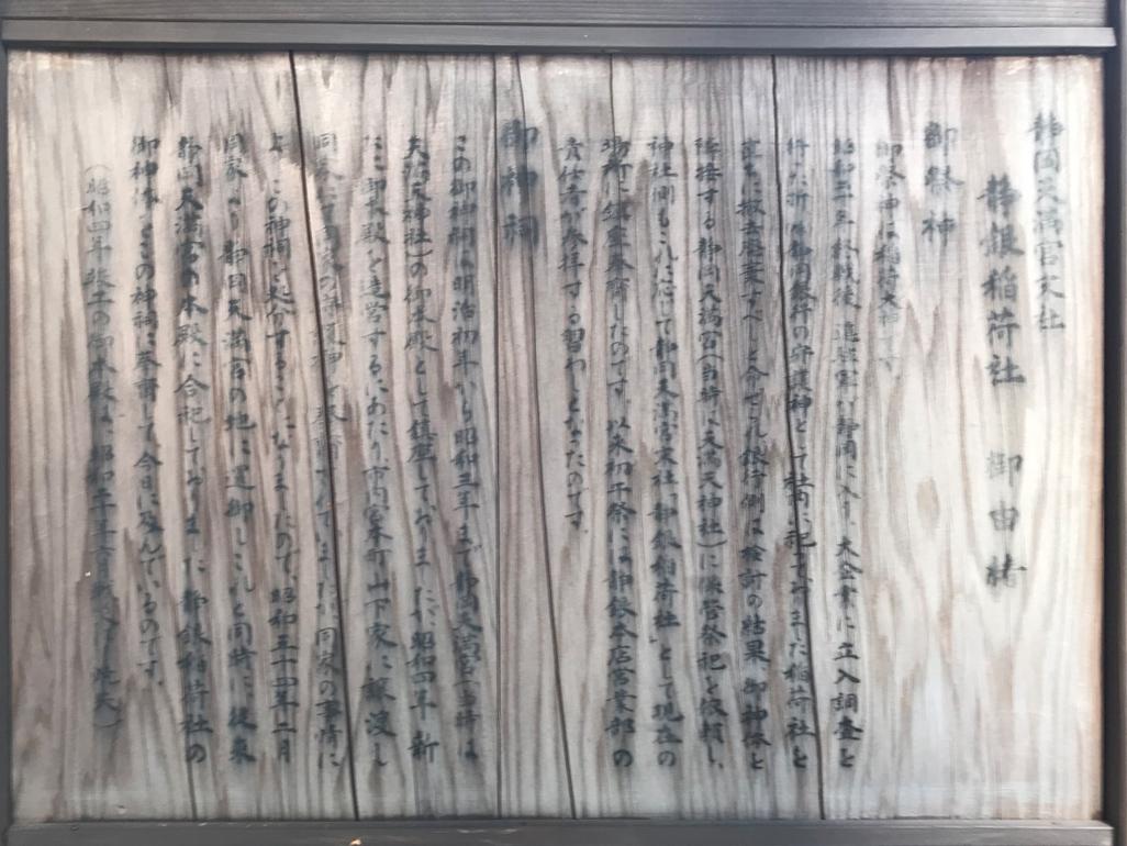 f:id:tukishiro_art_lab:20200325184518j:plain