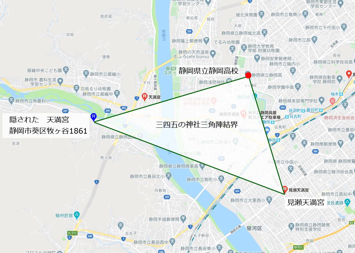f:id:tukishiro_art_lab:20200328082415j:plain