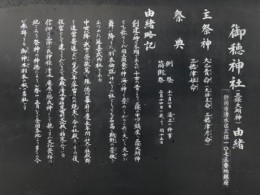 f:id:tukishiro_art_lab:20200328141954j:plain