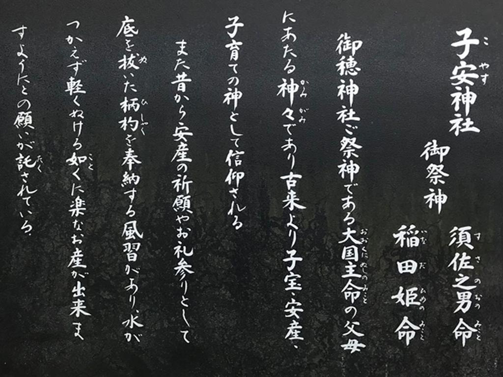 f:id:tukishiro_art_lab:20200328142351j:plain