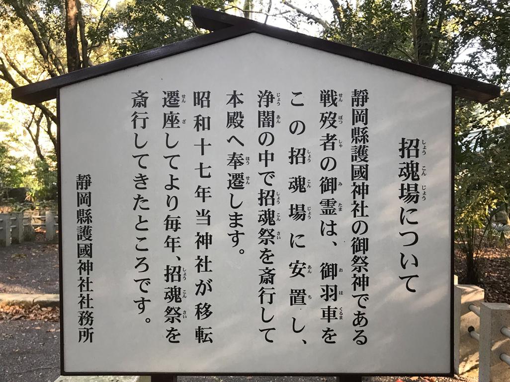 f:id:tukishiro_art_lab:20200328233443j:plain