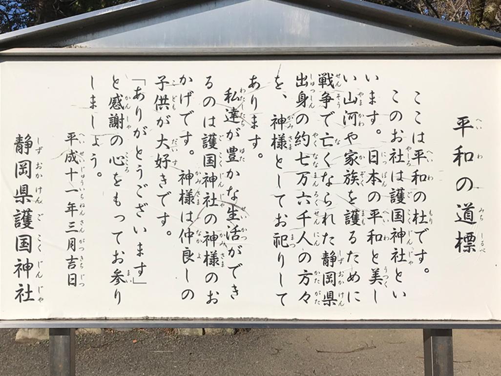 f:id:tukishiro_art_lab:20200328233728j:plain
