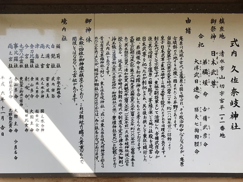 f:id:tukishiro_art_lab:20200329034240j:plain