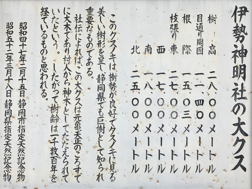 f:id:tukishiro_art_lab:20200329230543j:plain