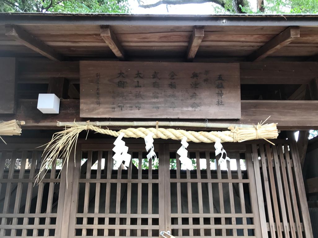 f:id:tukishiro_art_lab:20200329230651j:plain