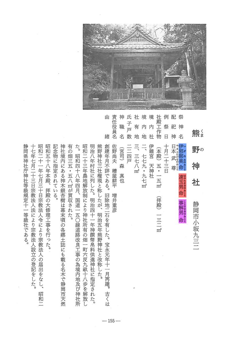 f:id:tukishiro_art_lab:20200330230200j:plain