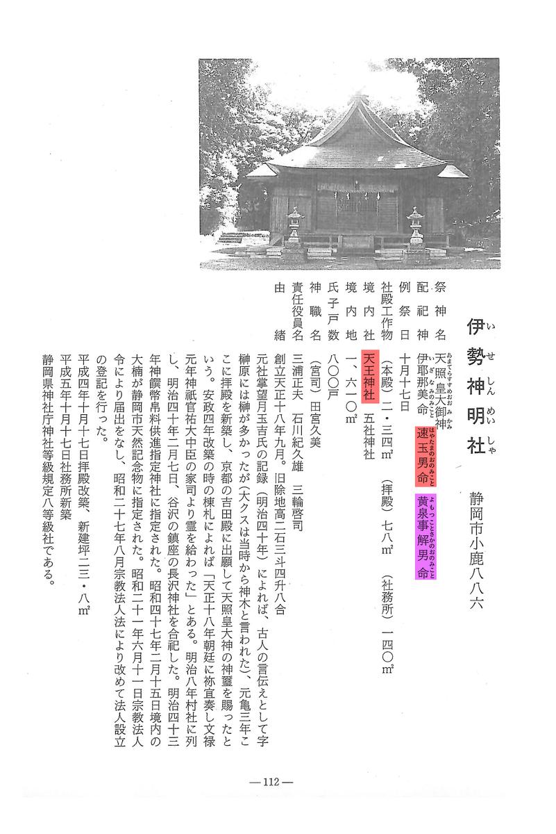 f:id:tukishiro_art_lab:20200330231010j:plain