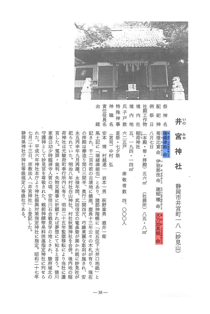 f:id:tukishiro_art_lab:20200330235146j:plain