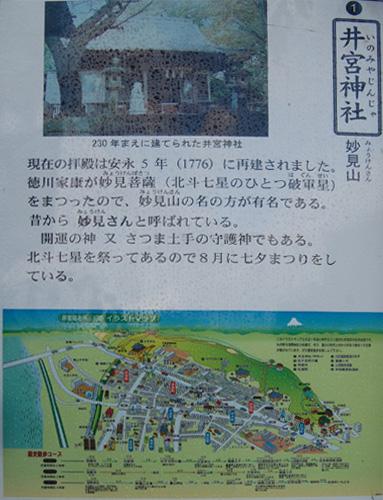 f:id:tukishiro_art_lab:20200330235221j:plain