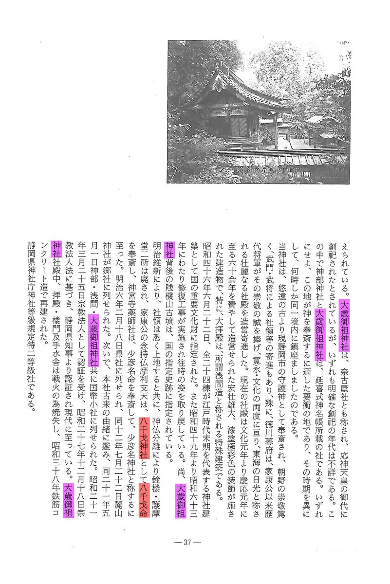 f:id:tukishiro_art_lab:20200331045757j:plain