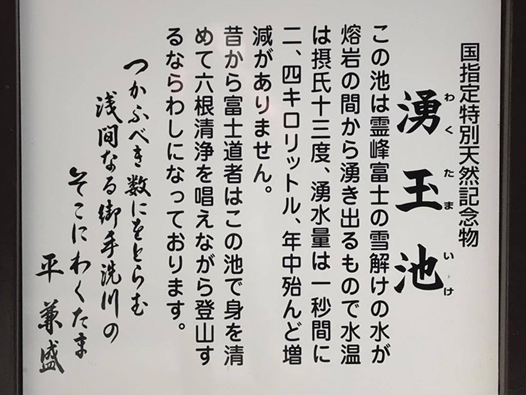 f:id:tukishiro_art_lab:20200402152806j:plain