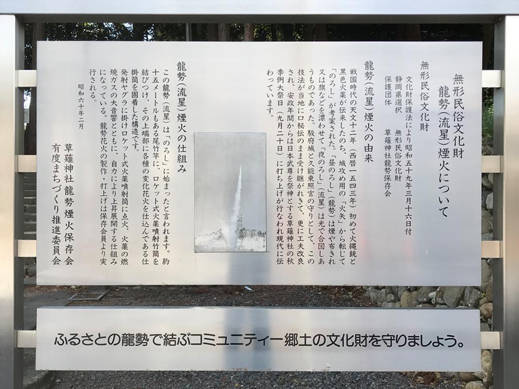 f:id:tukishiro_art_lab:20200405013441j:plain
