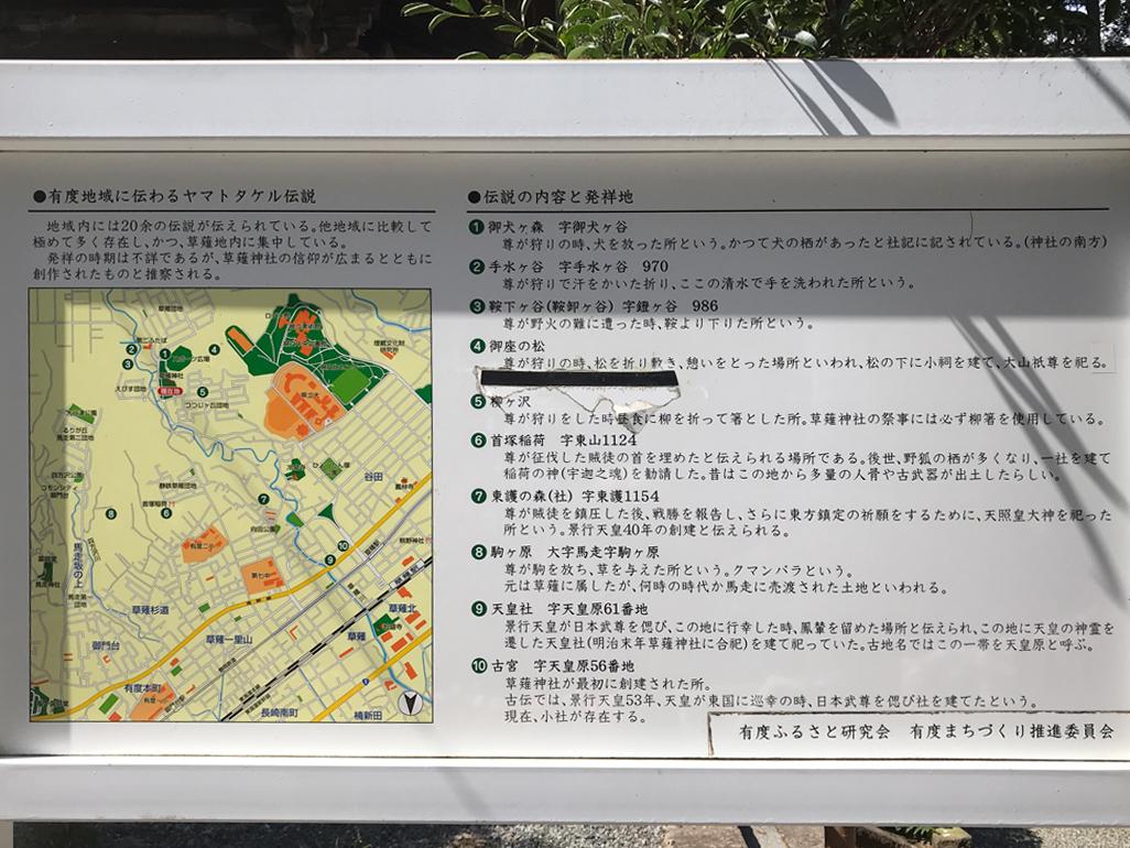f:id:tukishiro_art_lab:20200405013631j:plain