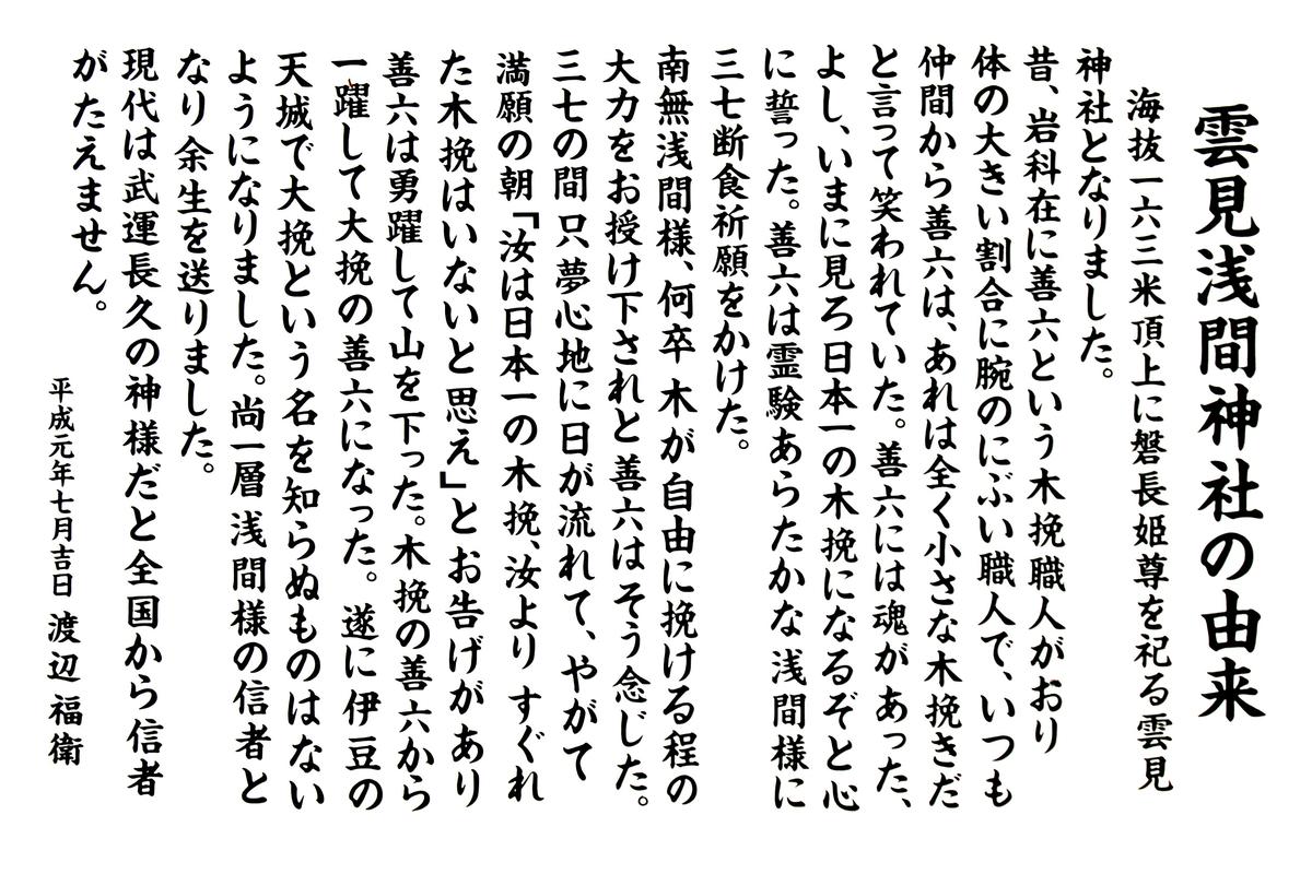 f:id:tukishiro_art_lab:20200405070526j:plain