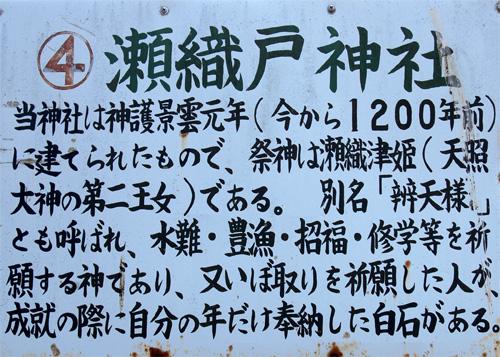 f:id:tukishiro_art_lab:20200405234532j:plain