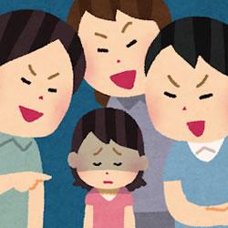 『霊感が強い子供』と『霊感が弱い子供』の違い