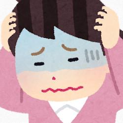 いじめの影響!記憶喪失、統合失調症