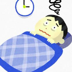 スピリチュアル いじめ 眠れない!対策