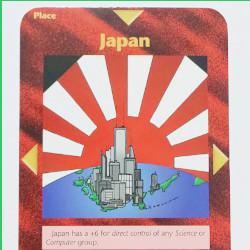 日本が沈没!!?