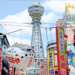 関西!『大阪・淡路島』が世界の中心!?『スピリチュアル』