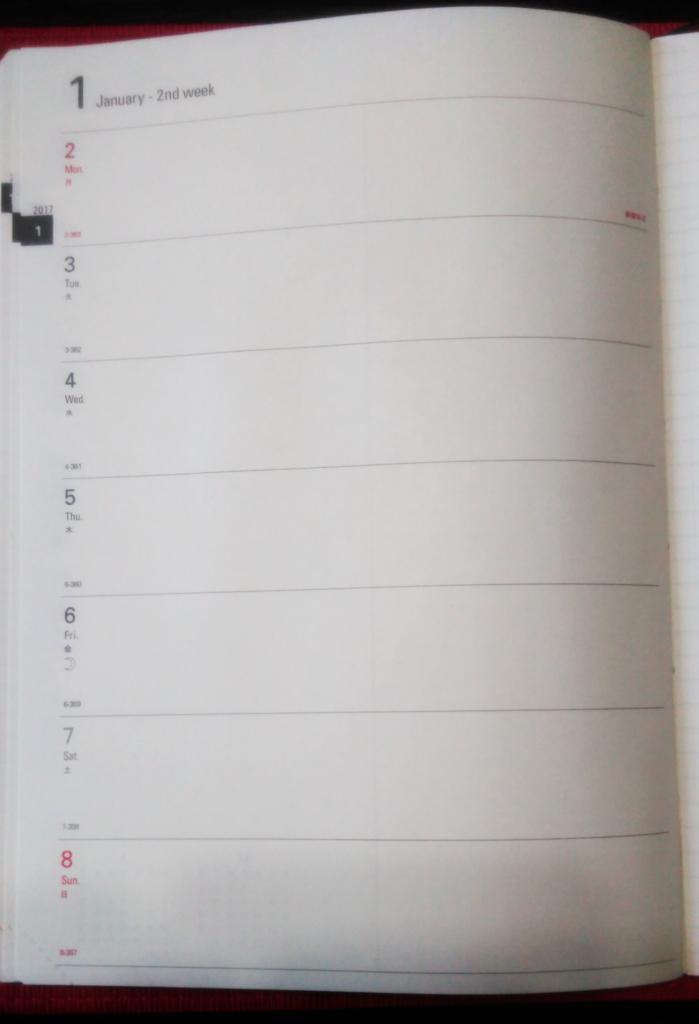 スケジュール帳のウィークリーカレンダー
