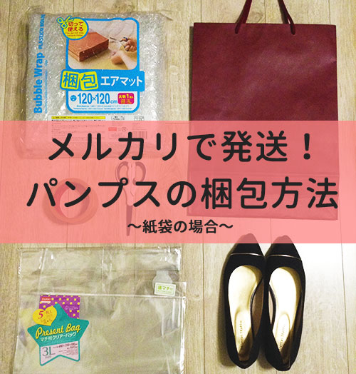 f:id:tukisima_000:20170308015218j:plain