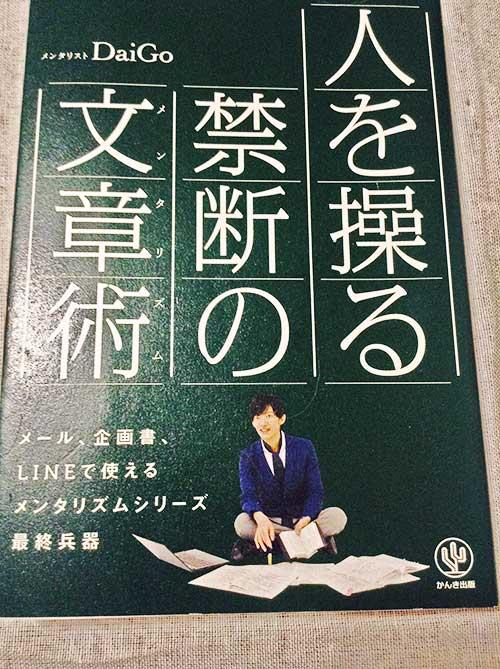 f:id:tukisima_000:20170318013448j:plain
