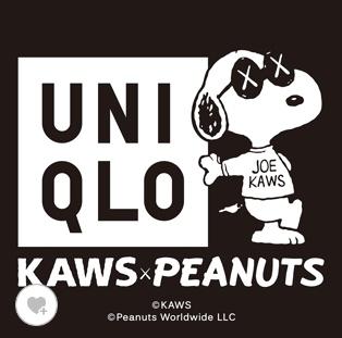 KAWS×PEANUTSコラボアイテムの