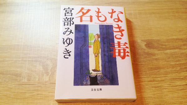 f:id:tukisima_000:20171205230229j:plain