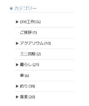 f:id:tukitoumi:20200106234054p:plain