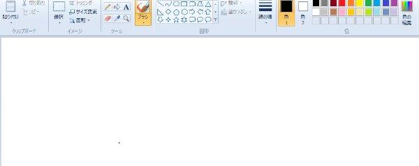 f:id:tukitoumi:20200110001720p:plain