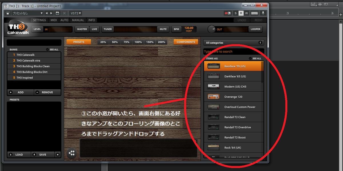f:id:tukitoumi:20200121105603p:plain