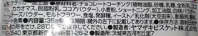 f:id:tukkoman:20200708044644j:image