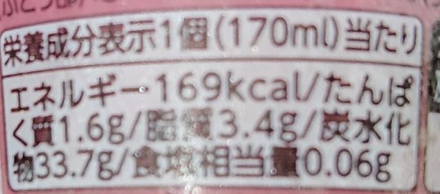 f:id:tukkoman:20200826200040j:image